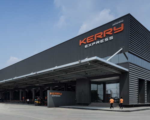 Kerry Logistics Warehouse